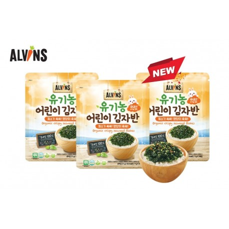 ALVINS Kids Organic Seasoned Crispy Seaweed (Vegetable) x 3 Pkt